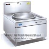 80大锅灶商用电磁炉厂家食堂专用单头大锅灶价格