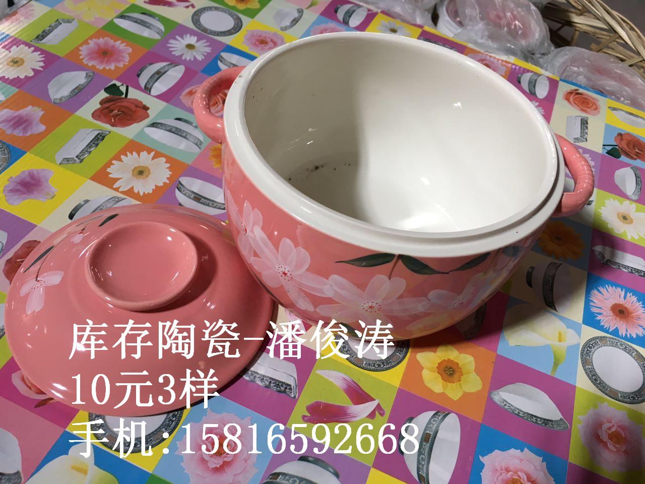 山东地摊陶瓷杂货 双耳防烫大汤碗
