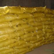 低价供应叔丁酚醛增粘树脂(204) 油漆油墨橡胶等均可使用