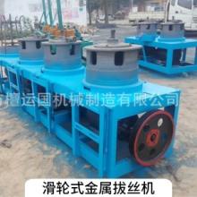滑轮式金属拔丝机设备 大型双变频连续直进式卧式钢筋冷拔丝机