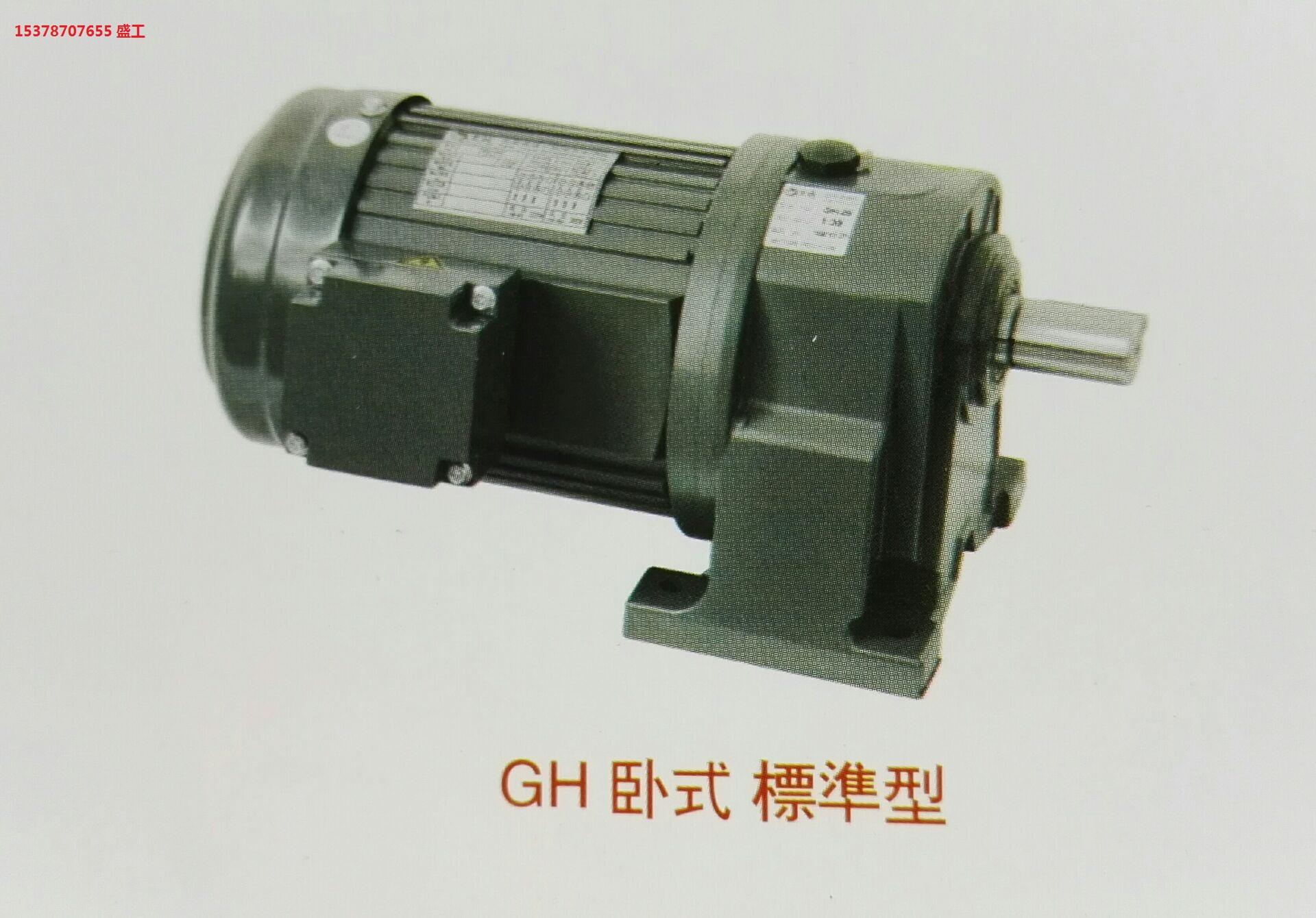 厂家直销 三相卧式齿轮减速机郑州迈传减速机信誉保证