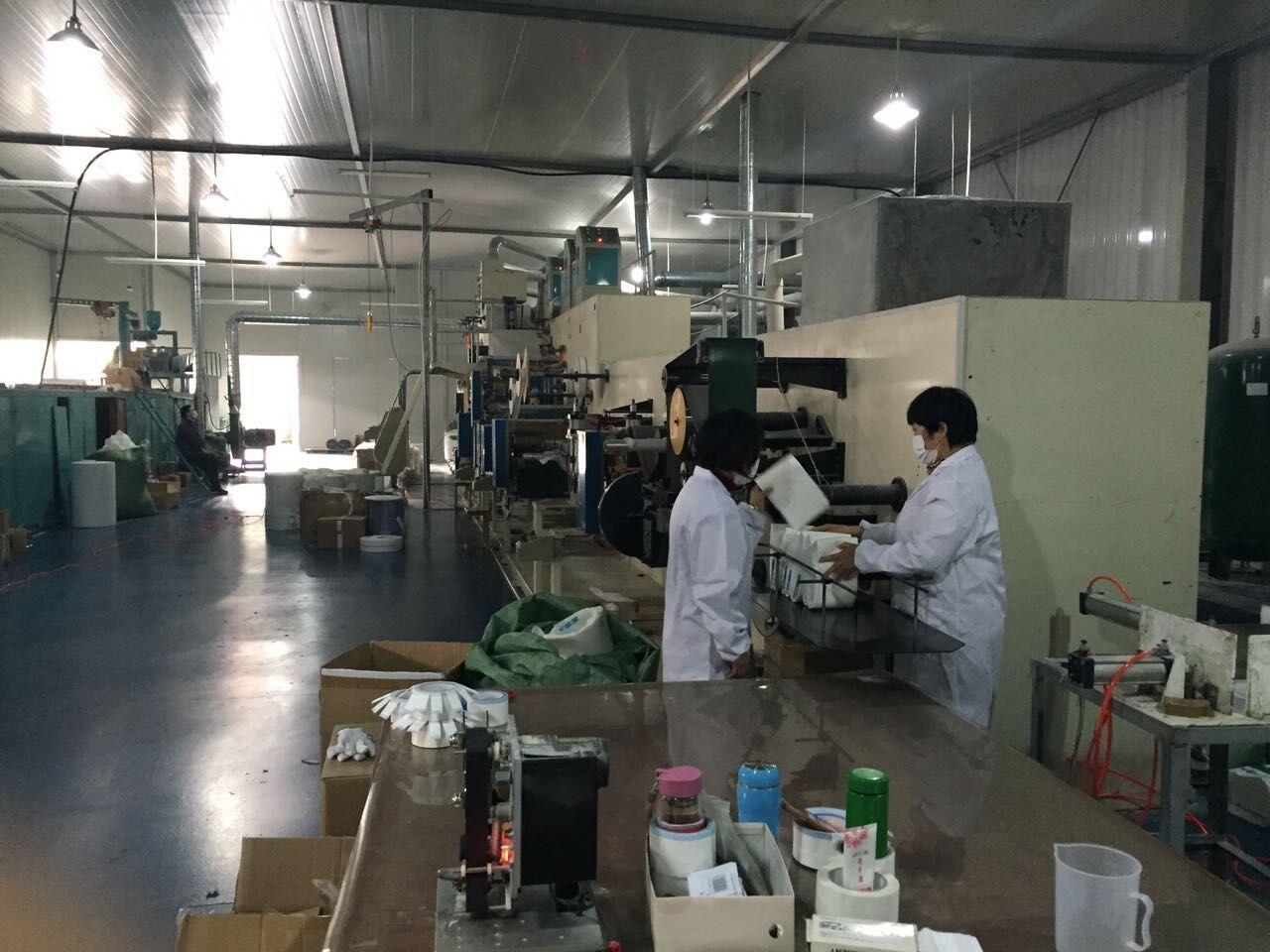 成人纸尿裤专业生产厂家,成人纸尿裤生产厂家,专业生产成人纸尿裤
