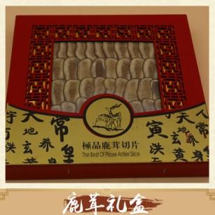 北京鹿茸礼盒图片