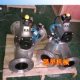 气动三通换向阀 气动三通换向阀,粉体三通切换阀厂家,上海强旱机械