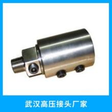 武汉高压接头厂家不锈钢液压油管接头不锈钢扣压管接头厂家直销批发