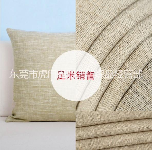 7*7竹节麻棉布 服装面料 老粗布、复古风格、灯罩 鞋材、工艺品用布等