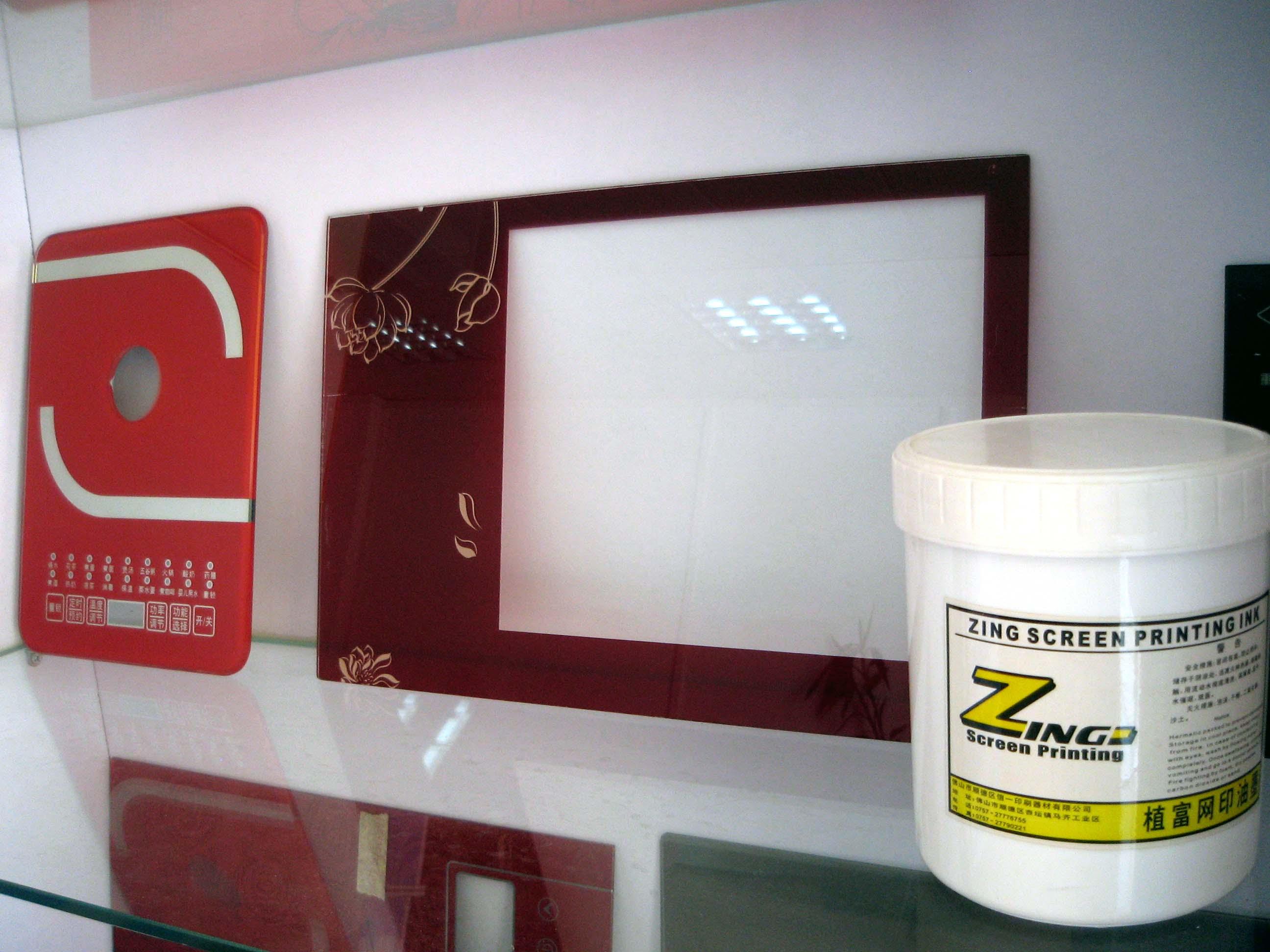 环氧体系双组份低温玻璃丝印油墨 玻璃油墨 佛山低温玻璃丝印油墨 佛山油墨 油墨厂家