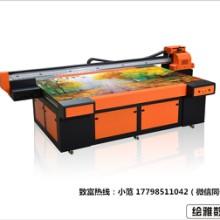 供应 南京竹木板打印机 南京绘雅厂家直销图片