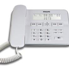 飞利浦CORD108、电话机、办公电话机