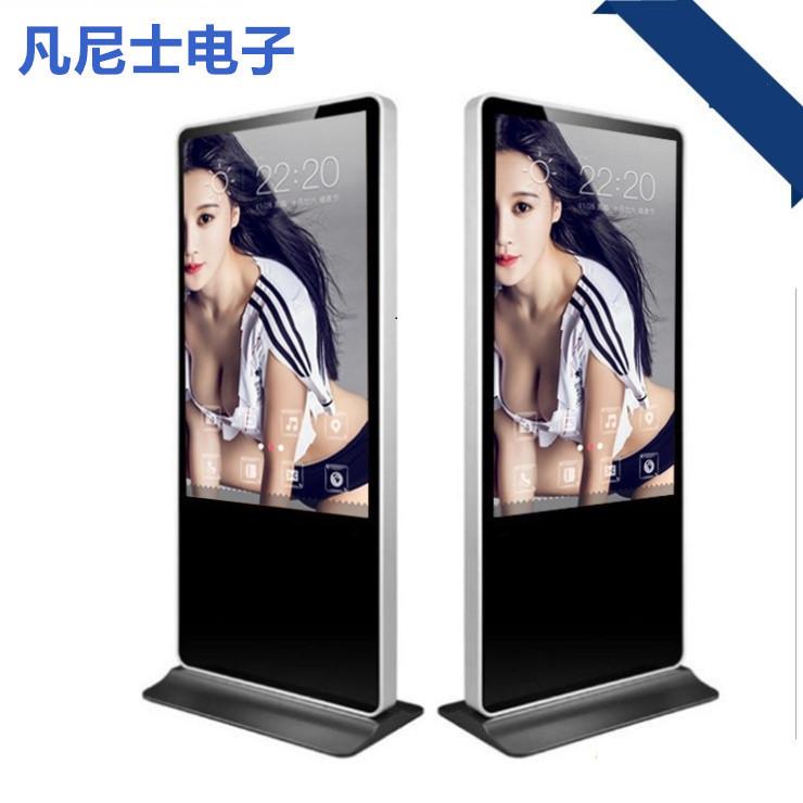立式广告机安卓触摸一体机 凡尼士50寸立式高清广告机