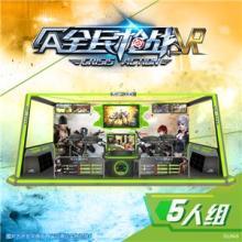 全民枪战VR 2人版图片