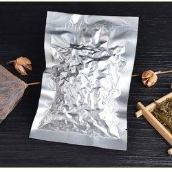 鋁箔袋包装材料