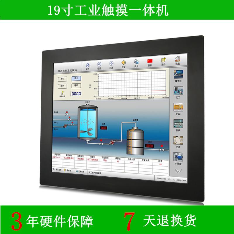 凡尼士17寸触摸屏工业平板电电脑工业触摸一体机 凡尼士10寸触摸屏工业平板电电脑
