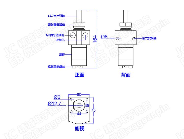 油漆齿轮泵结构图