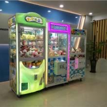 微信抓娃娃机台湾版2017新款报价