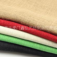 粗麻色布彩色黄麻布大量现货特价厂家热销现货可调样批发
