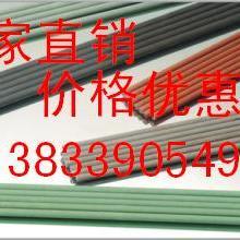 E316LT1-1焊丝