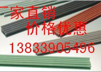 T237铝锰青铜焊条图片