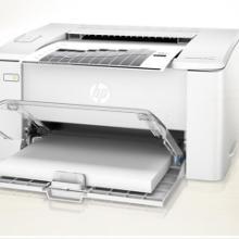 惠普M104A桌面办公激光打印机批发