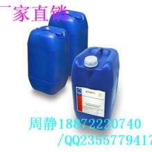 乙醛酸298-12-4日化级 含量50原料厂家现货热卖直销批发低价格促销