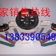 YJ507-1药芯焊丝图片