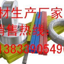 CHS2209不锈钢焊条报价