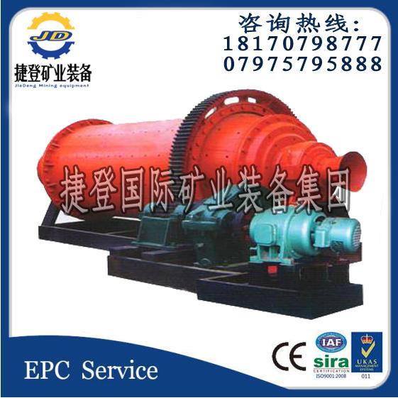 江西捷登供应 MGQ900*1800湿式轴承格子型球磨机  江西捷登 湿式轴承格子型球磨机