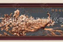 铜壁画 铜艺 铜器 铜制品销售 铜门价格 铜门订做图片