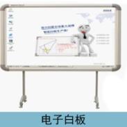 电子白板图片
