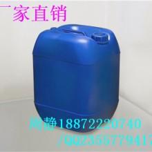 碳酸丙烯酯108-32-7优等品99.9%生产厂家价格现货热卖直销批发