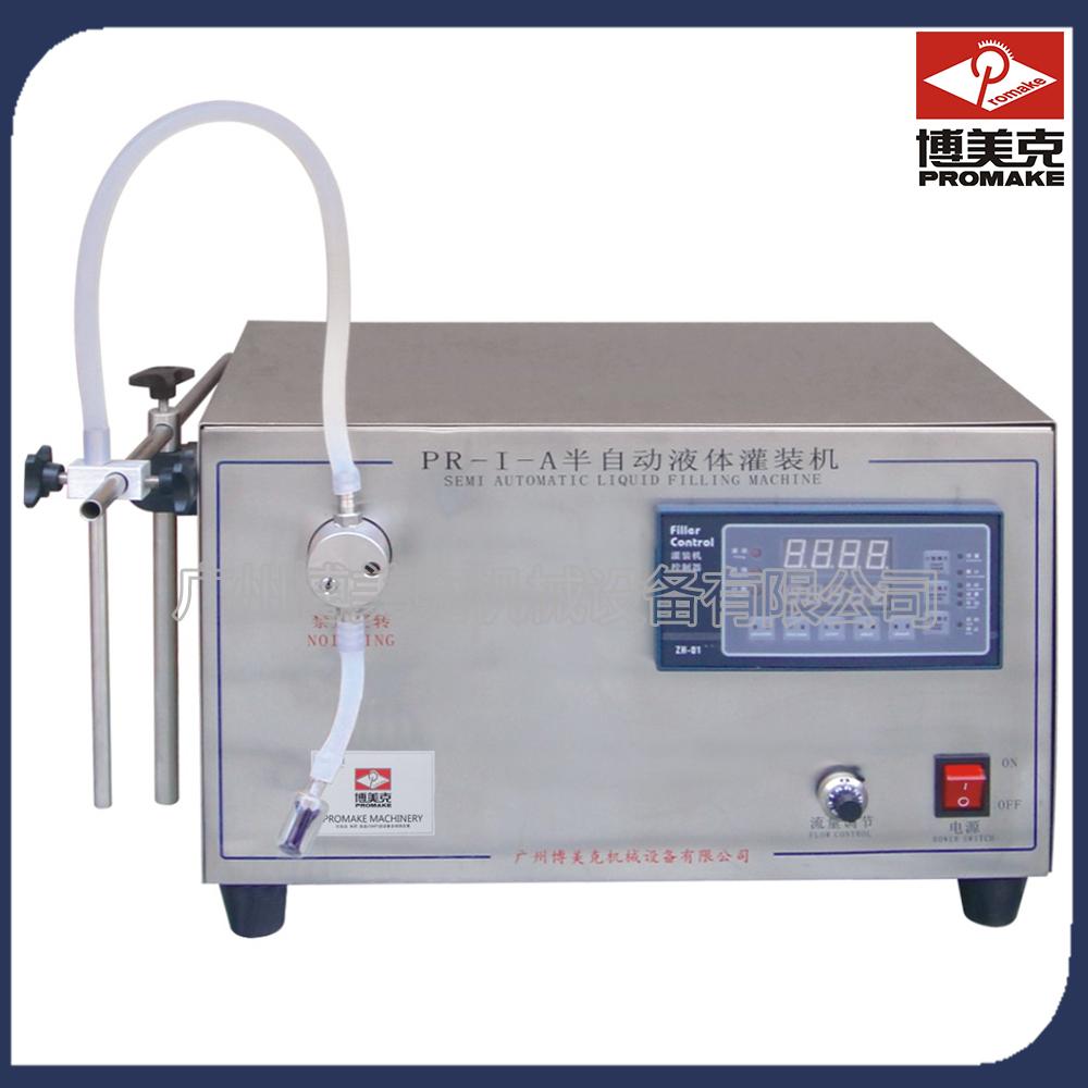 液体定量灌装机 精油灌装机四头水剂灌装机