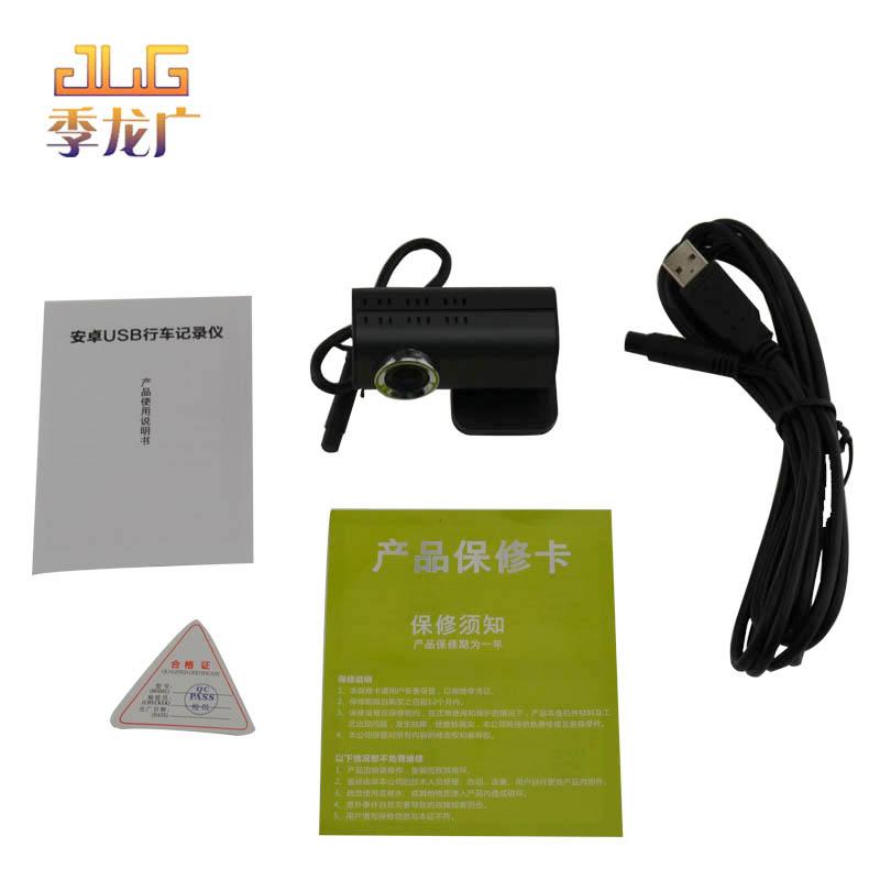 X606行车记录仪销售