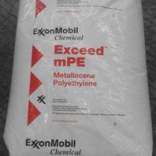 MVLDPE(茂金属)美国埃克森美孚3518CB  MVLDPE(茂金属) 美国埃克优质包装膜、流延拉伸膜。批发