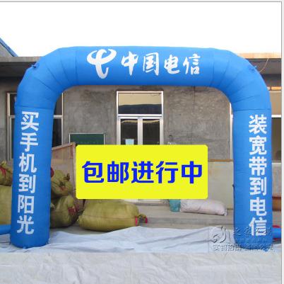 工厂订制拱门 6米8米10米气模彩虹门 气柱充气拱门、灯笼拱门