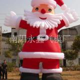 供应圣诞老人气模 充气模型 充气类产品专业制作欢迎订购