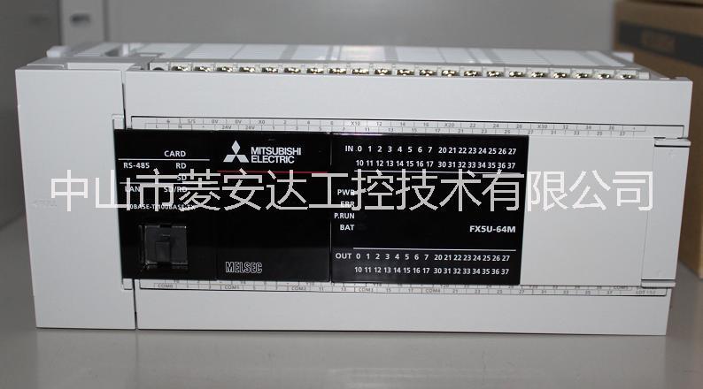 供应中山三菱PLC  三菱FX5U-64MR-ES