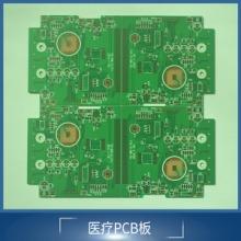 专业生产小批量PCB板