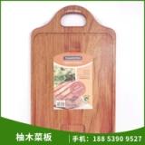 柚木菜板菜板实木厨房铁木砧板木制防霉刀板切菜案板厂家直销