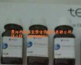 迪高TEGO710分散剂迪高245、迪高3000、迪高3010