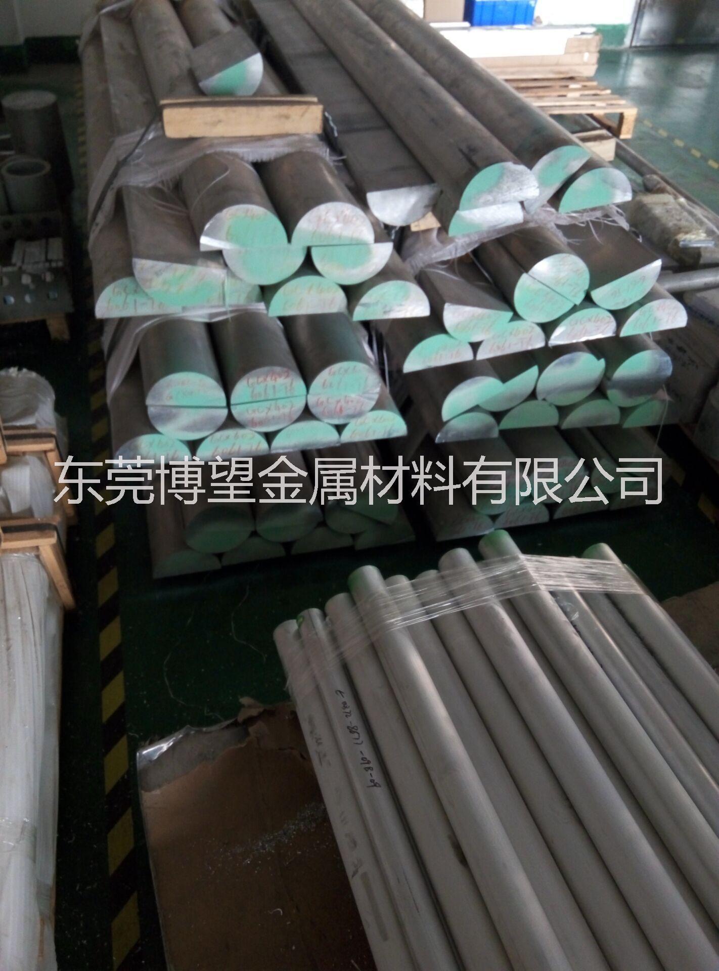 6061T6棒材/模具铝材 6061T6棒材/板材/管材