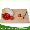 黑龙江柳木菜板厂家图片
