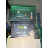 发电机耗材厂家直销 发电机耗材批发商/供应商价格