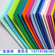 彩色环保A料eva泡棉材料图片