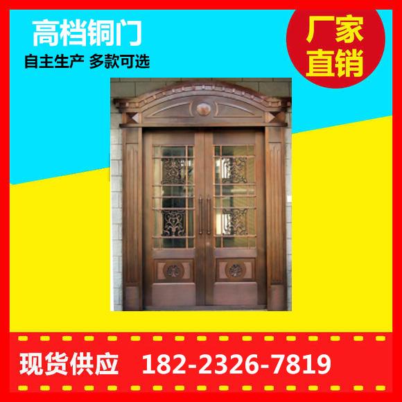 重庆石柱土家族自治县别墅铜门哪个品牌最可靠