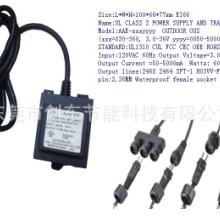 东莞市厂家直销供应 BS英规户外防水变压器 60W
