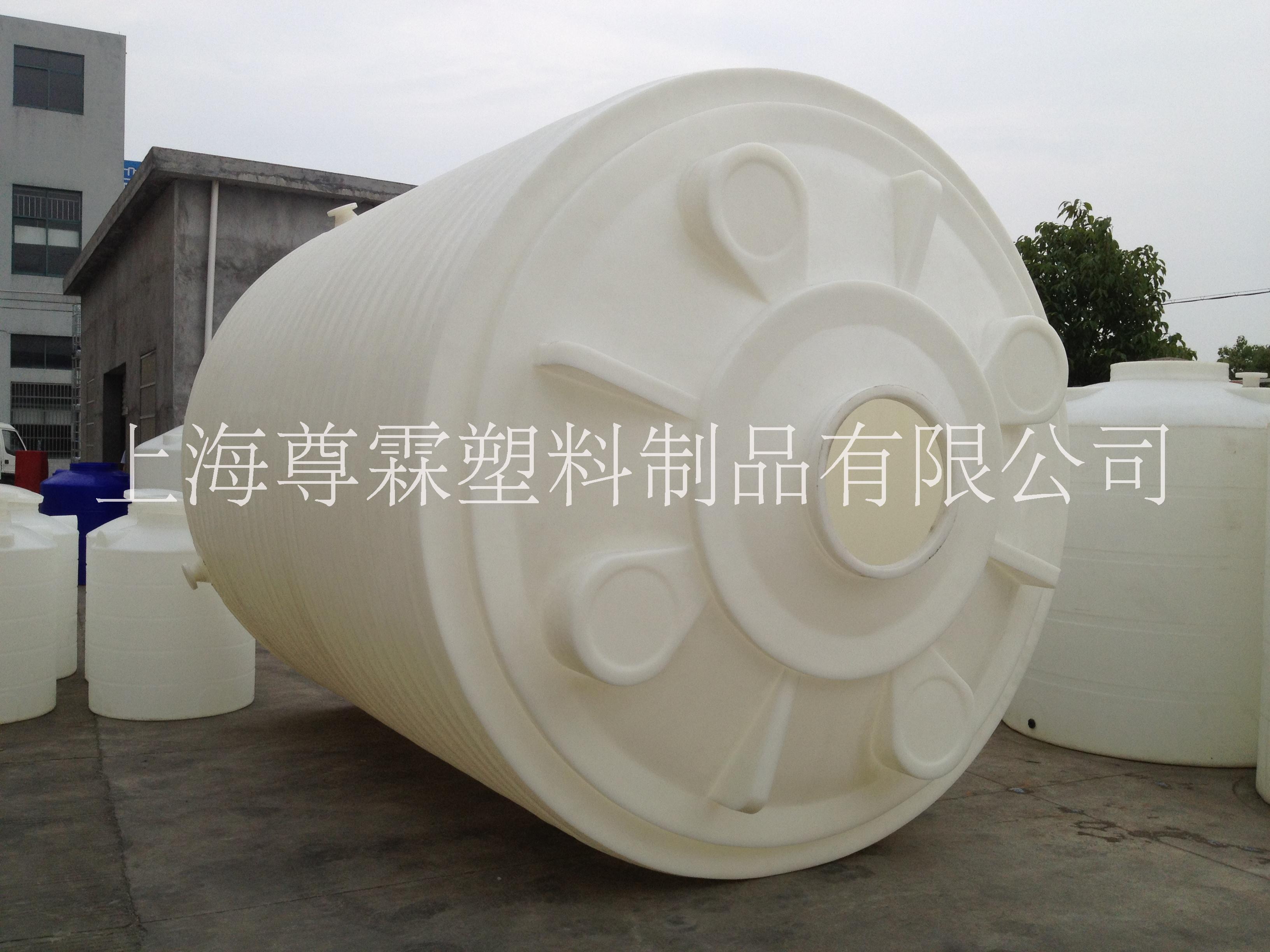 江苏化工储罐 15吨pe储罐 南京15立方塑料水箱 15吨pe水箱 塑料水塔