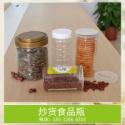 广州塑料包装瓶供应商 广州透明食品瓶批发 广州透明食品瓶多少钱