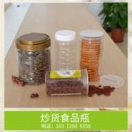 广州塑料包装瓶供应商|广州透明食品瓶批发|广州透明食品瓶多少钱