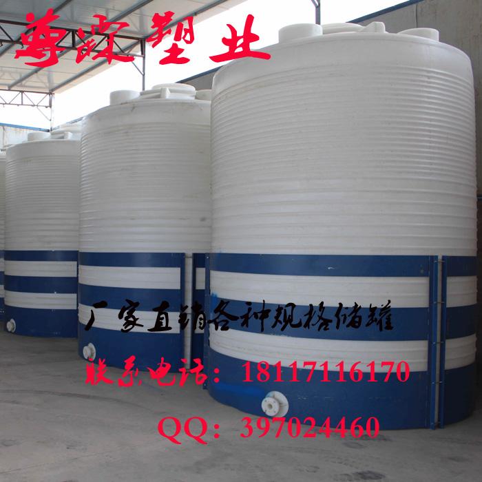 浙江15吨塑料水箱 15立方pe水塔 15000L塑料水箱