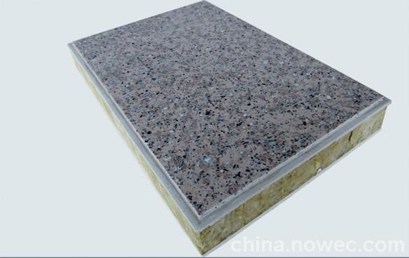 超薄石材鲁灰饰面岩棉保温装饰一体 鲁灰饰面岩棉保温装饰一体板